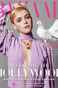 Kiernan Shipka by Yu Tsai for Harper's Bazaar Singapore Cover (April 2020)