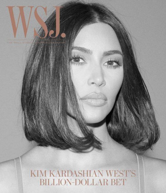 Kim Kardashian West - WSJ. Magazine August 2019