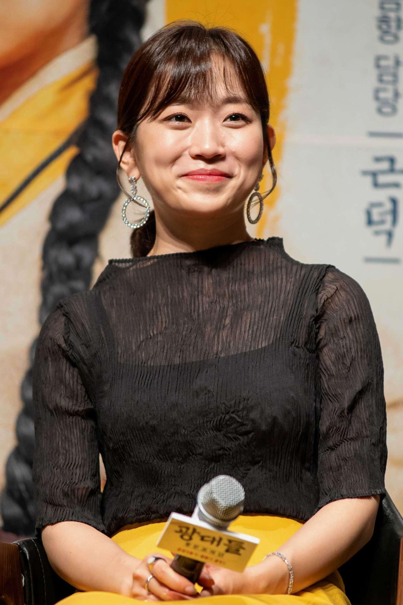 Kim Seul-ki - 'Jesters The Game Changers' Ppress Conference in Seoul