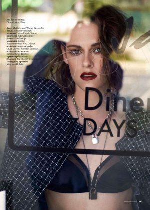Kristen Stewart - ELLE Russia Magazine (October 2016)