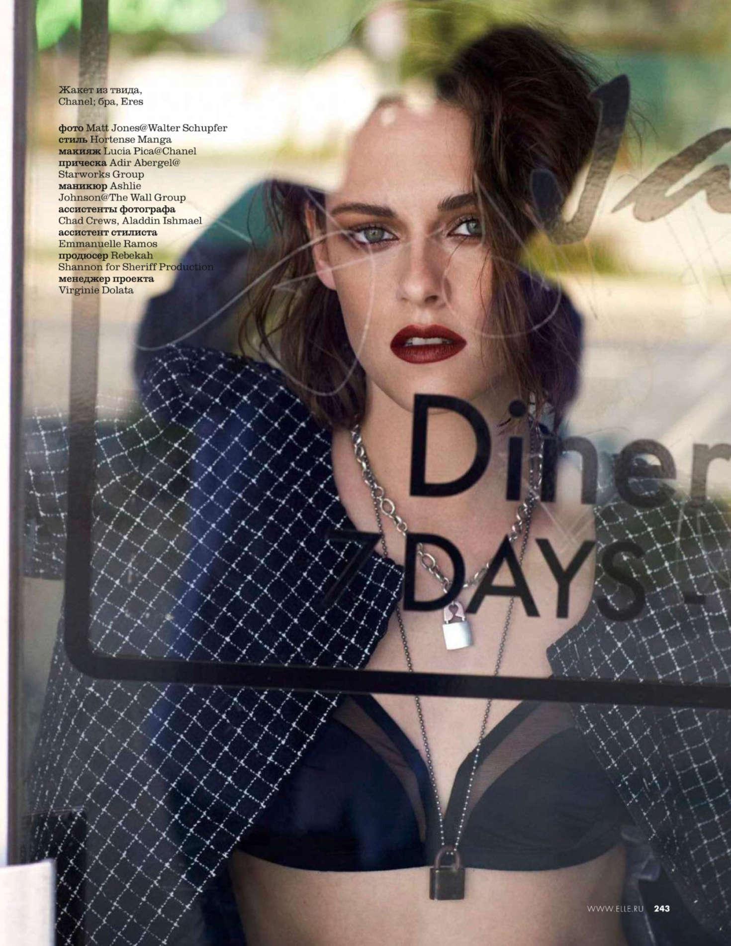 Kristen Stewart Elle Russia Magazine October 2016