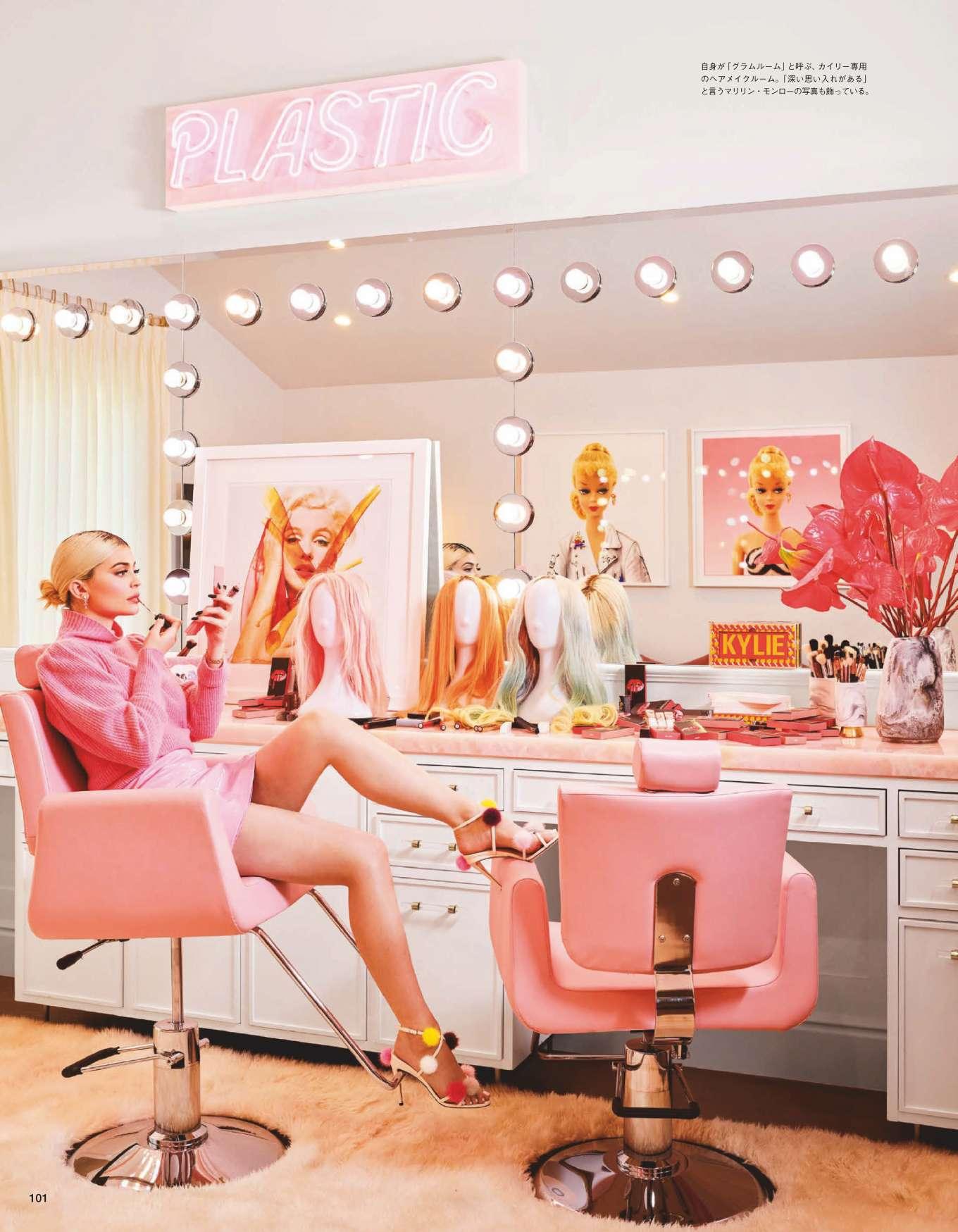 Kylie abd Kris Jenner - Vogue Japan Magazine (August 2019)