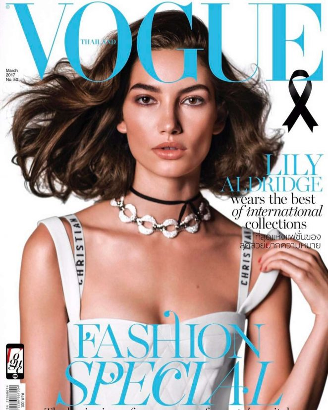 Lily Aldridge for Vogue Thailand Cover (March 2017)