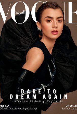 Lily Collins - Vogue (Arabia) - November 2020