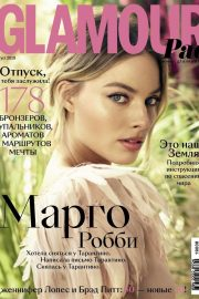 Margot Robbie for Glamour Russia Cover (August 2019)