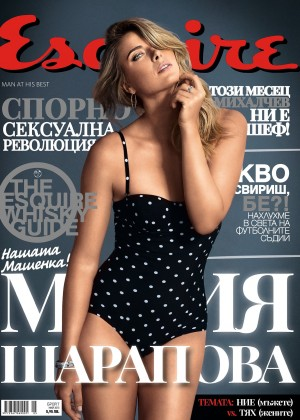 Maria Sharapova - Esquire Bulgaria Cover (May 2015)