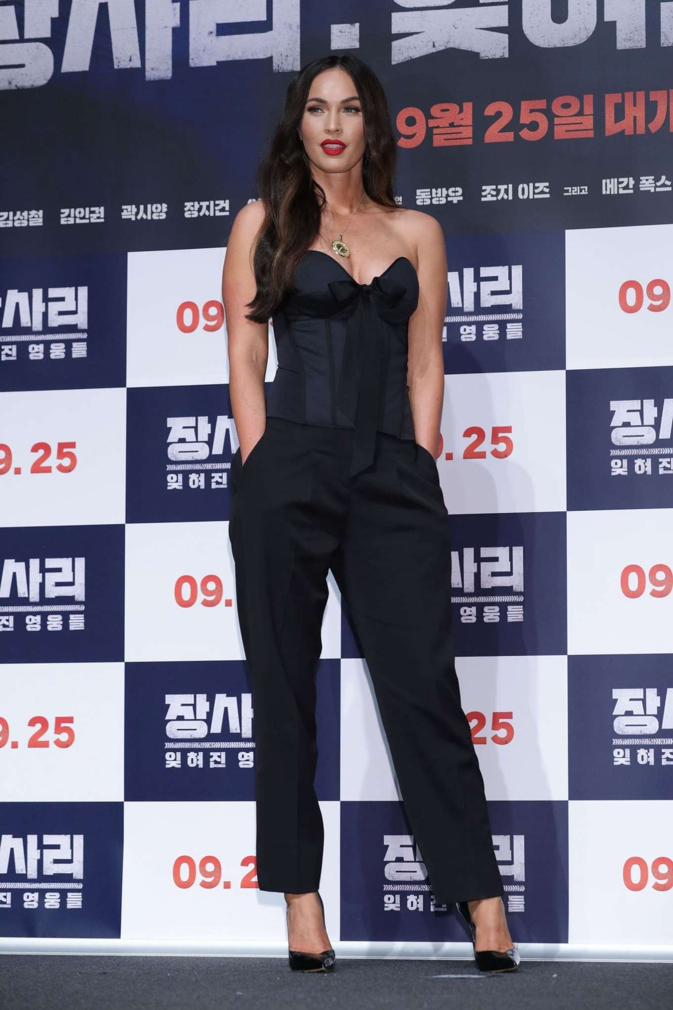 Megan Fox 2019 : Megan Fox – Battle Of Jangsari press conference in Seoul – South Korea-12
