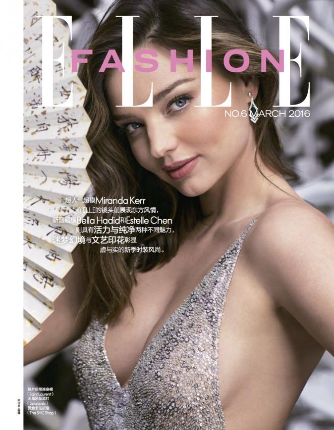 Miranda Kerr - Elle China Magazine (March 2016)