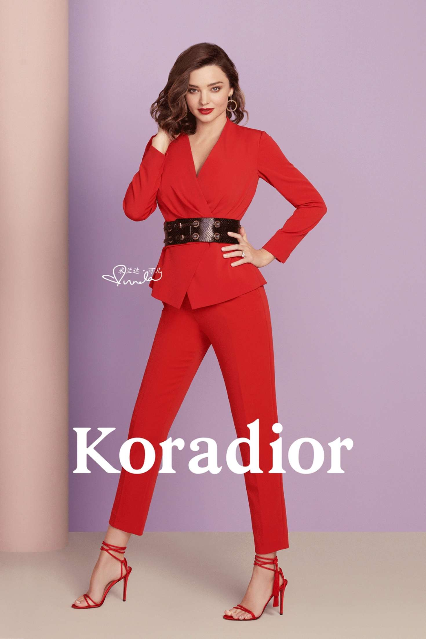 Miranda Kerr 2017 : Miranda Kerr: Koradior Spring 2018 Campaign -04