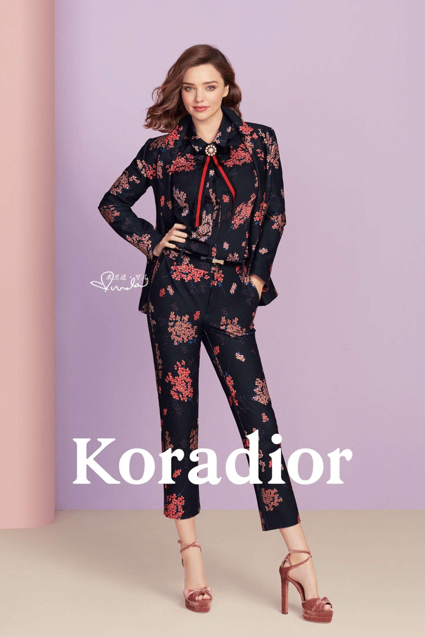 Miranda Kerr 2017 : Miranda Kerr: Koradior Spring 2018 Campaign -05