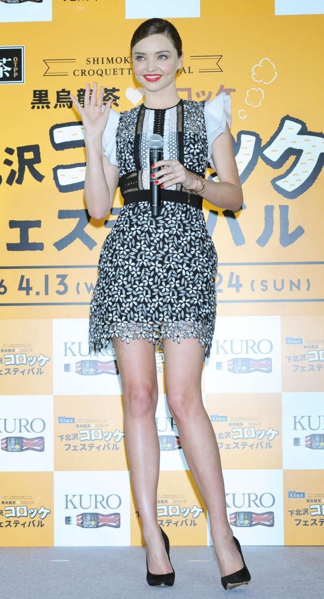 Miranda Kerr - Suntory's KURO Campaign 2016 in Tokyo