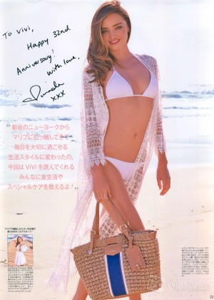 Miranda Kerr - ViVi Japan Magazine (July 2015)