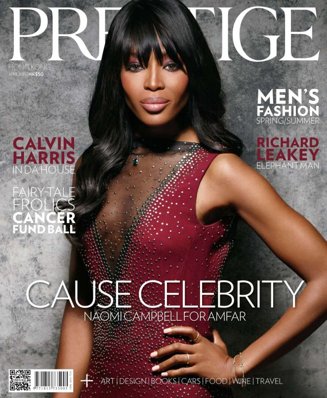 Naomi Campbell - Prestige Hong Kong Cover (April 2015)