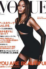 Naomi Campbell - Vogue Japan Magazine (June 2019)