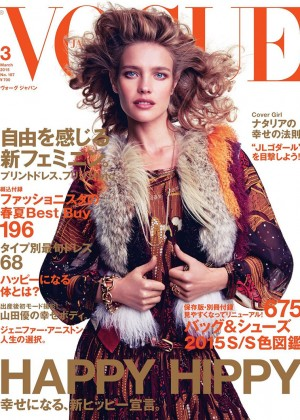 Natalia Vodianova - Vogue Japan Cover (March 2015)