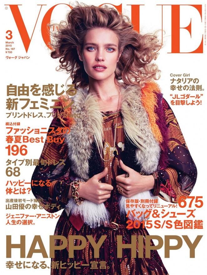 Natalia Vodianova - Vogue Japan Cover (March 2015)