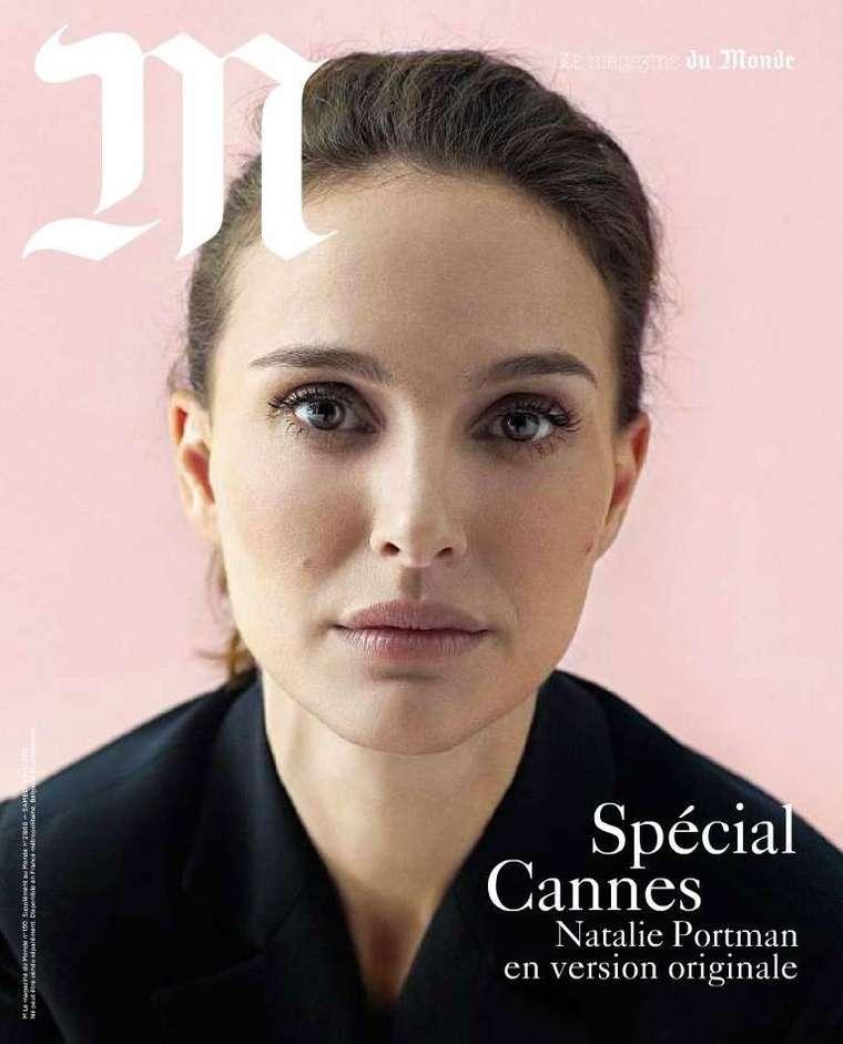 Top Natalie Portman: M Le Magazine du Monde 2015 -05 - GotCeleb IM38