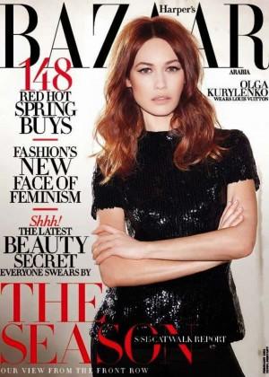 Olga Kurylenko - Harper's Bazaar Arabia Cover (February 2015)