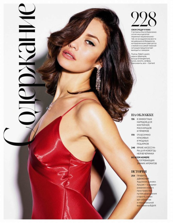 Olga Kurylenko - InStyle Russia Magazine (December 2017)