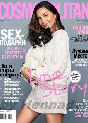 Olivia Munn - Cosmopolitan Russia Magazine (February 2019)