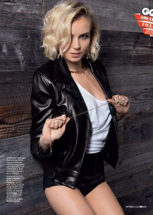 Polina Gagarina - GQ Russia Magazine (October 2015)