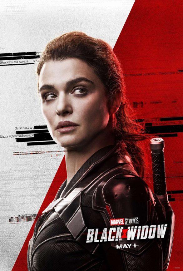 Rachel Weisz - Black Widow Poster 2020