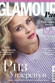 Reese Witherspoon - Glamour Russia Magazine (November 2019)