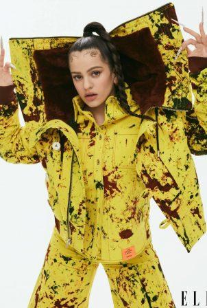 Rosalia - Elle US Magazine (Summer 2020)