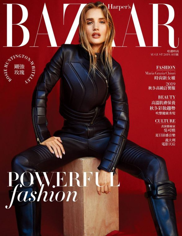 Rosie Huntington-Whiteley in leather for Harper's Bazaar (Taiwan - August 2019)