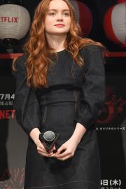 Sadie Sink - 'Stranger Things' Premiere in Tokyo