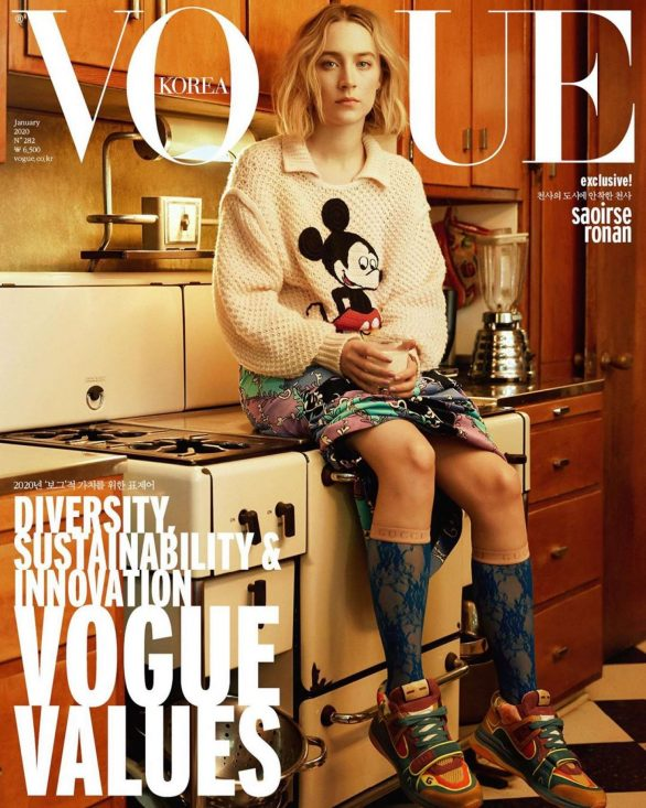 Saoirse Ronan - Vogue Korea Cover Magazine (January 2020)