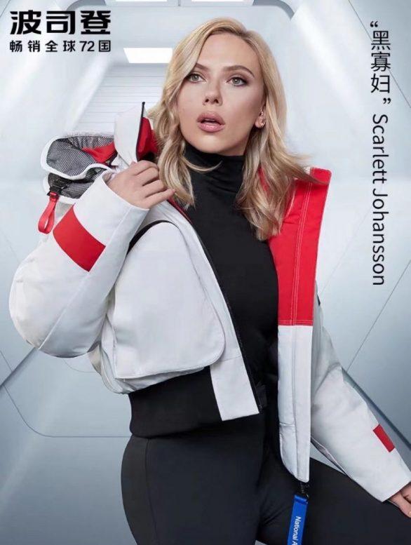 Scarlett Johansson - Bosideng x NASAFun Campaign 2020