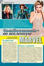 Scarlett Johansson - Volshebny Russia Magazine (May 2019)