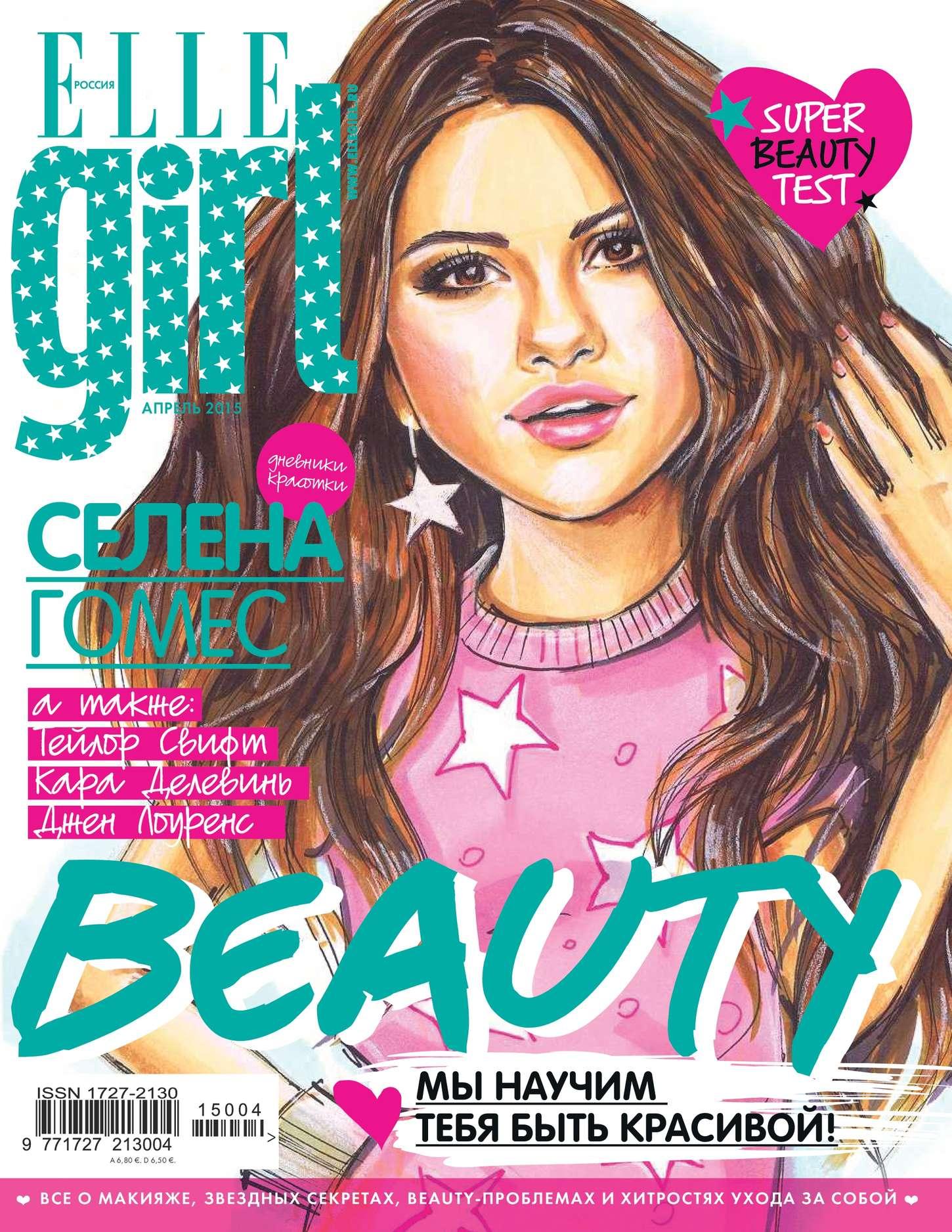 Selena Gomez 2015 : Selena Gomez: Elle Girl Russia 2015 -01