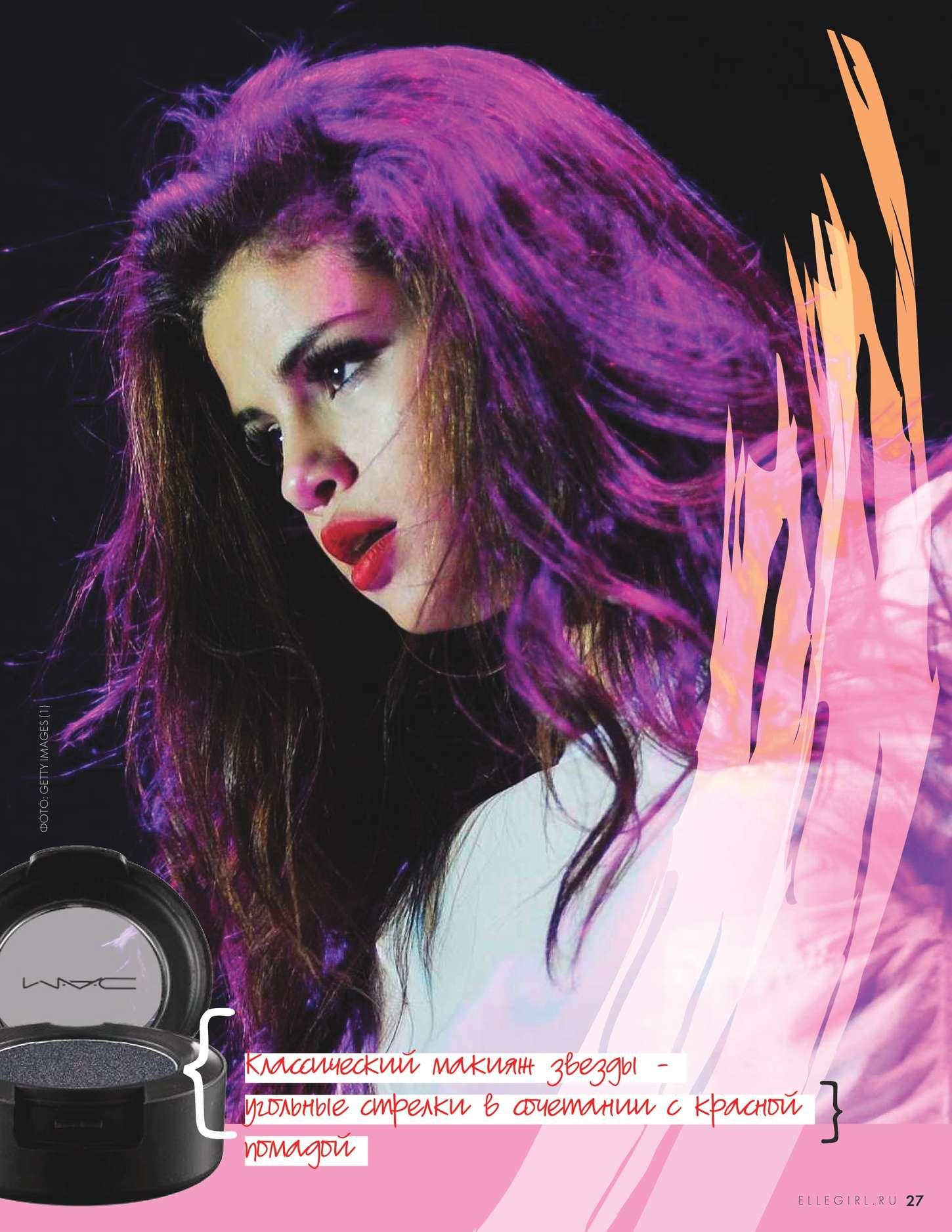 Selena Gomez 2015 : Selena Gomez: Elle Girl Russia 2015 -02