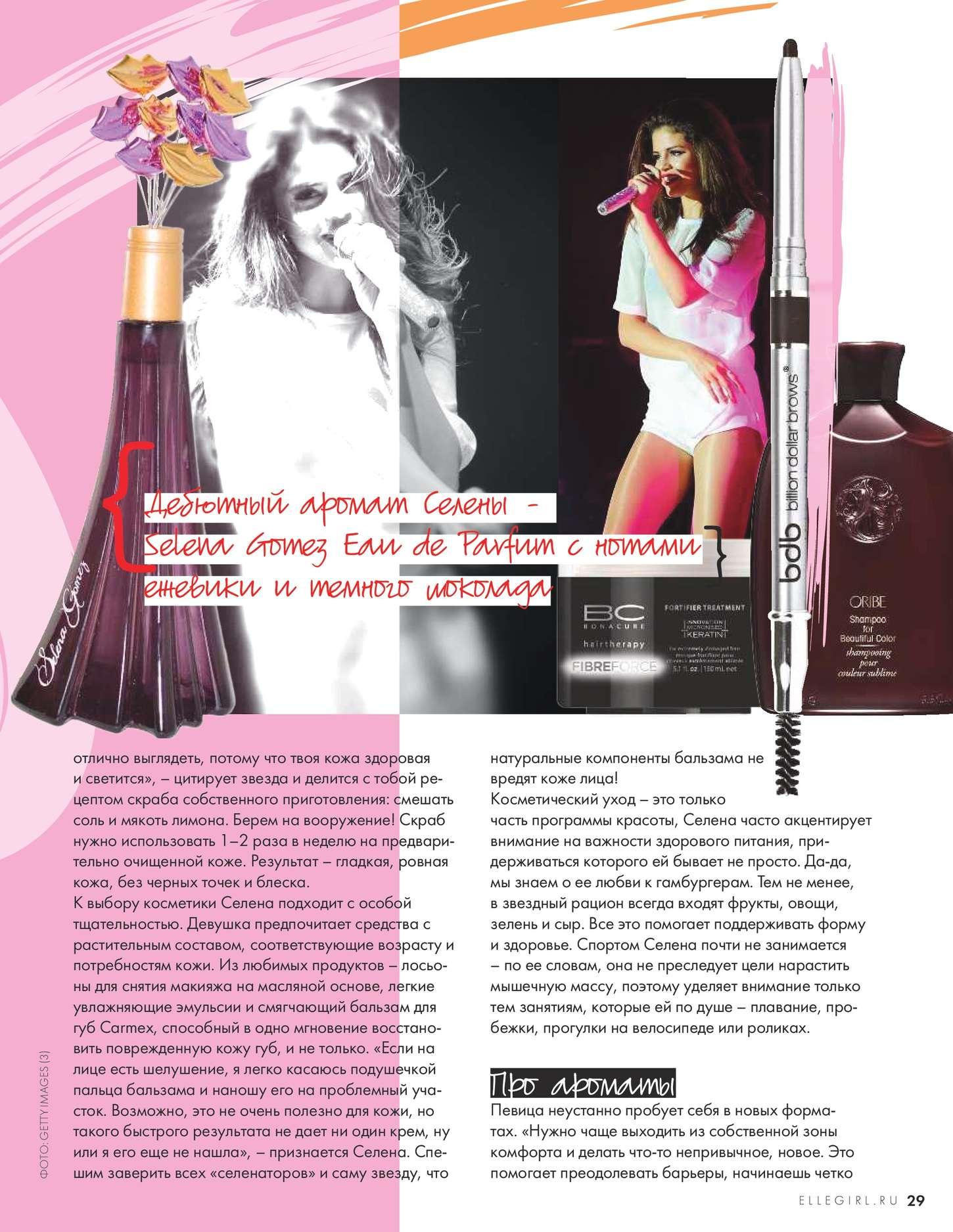 Selena Gomez 2015 : Selena Gomez: Elle Girl Russia 2015 -05