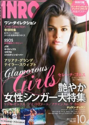 Selena Gomez - InRock Japan Magazine (October 2015)