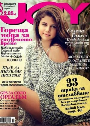 Selena Gomez - Joy Bulgaria Cover Magazine (February 2015)