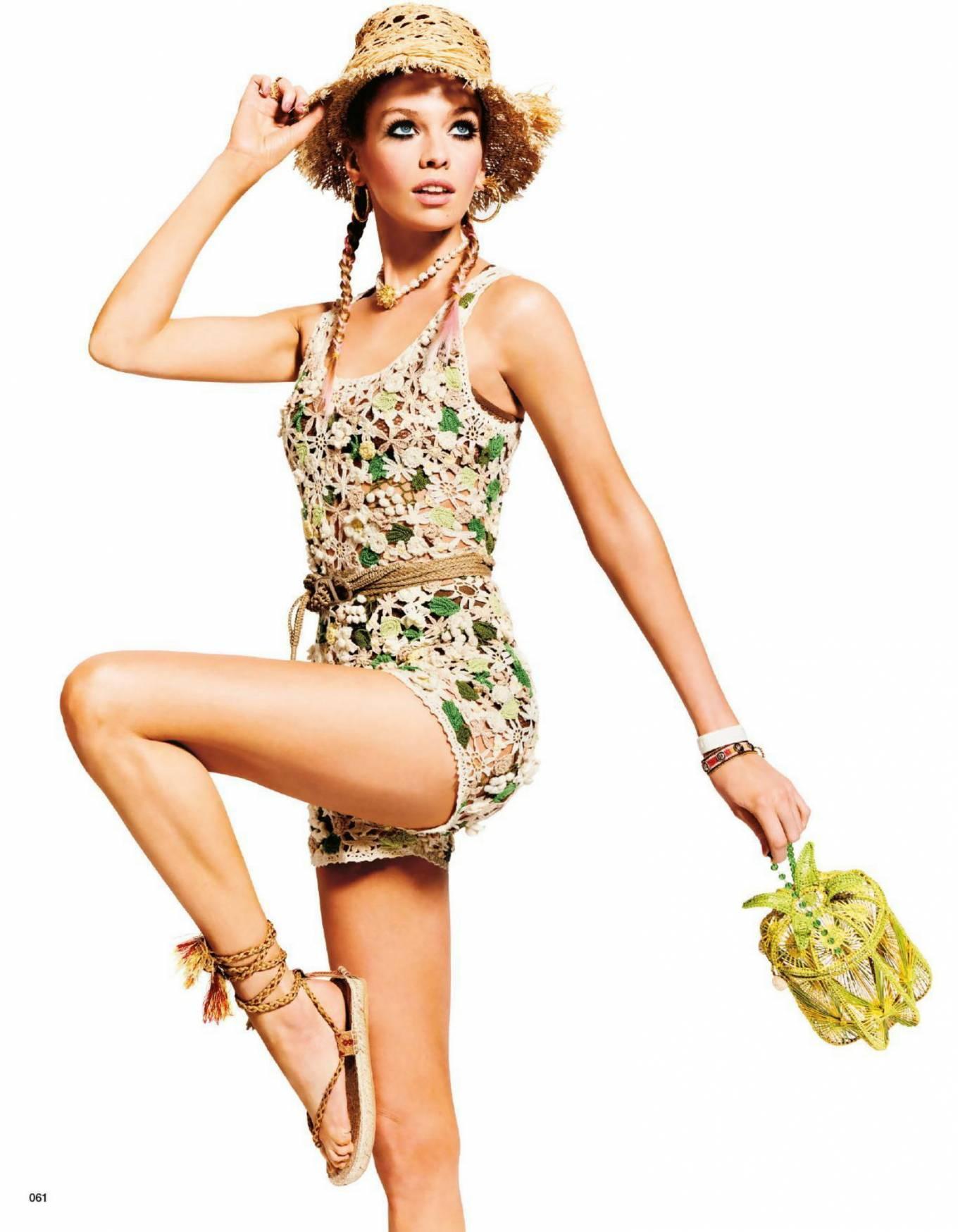 Stella Maxwell - Vogue Japan Magazine (July 2020)