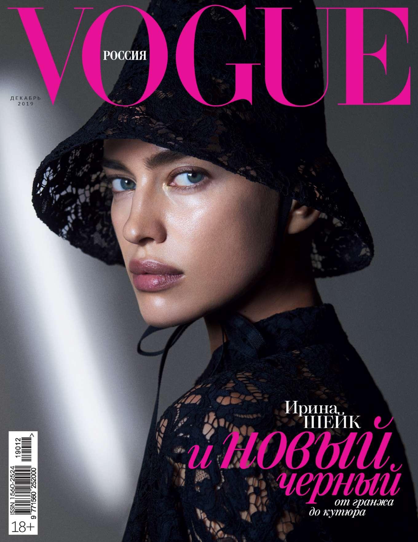 Stella Maxwell 2019 : Stella Maxwell – Vogue Russia 2019-13