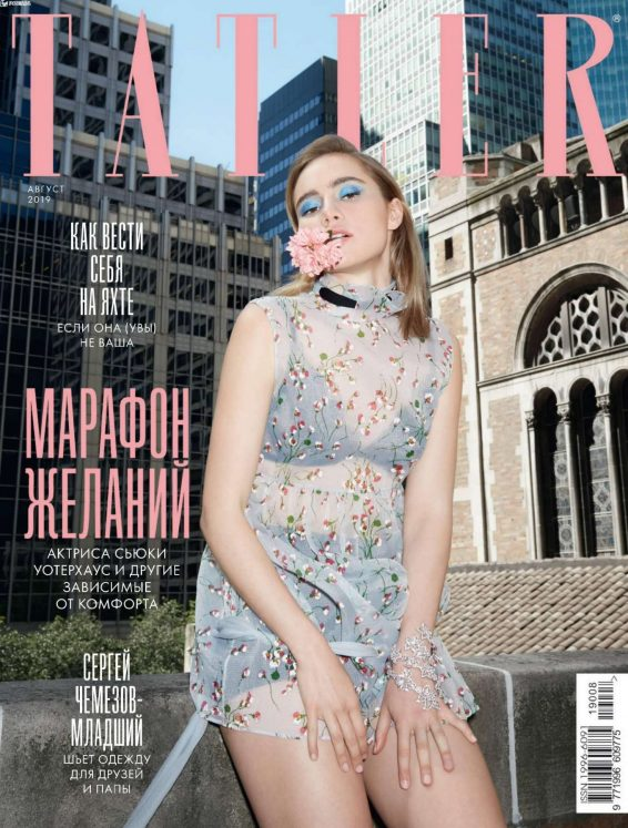 Suki Waterhouse - Tatler Russia Magazine (August 2019)