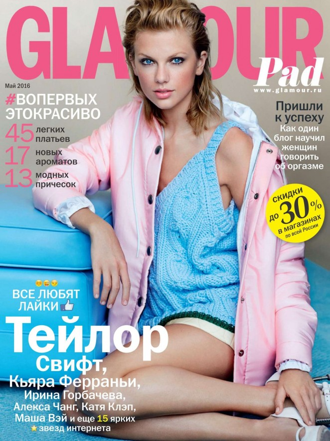 Taylor Swift: Glamour Russia 2016 -03