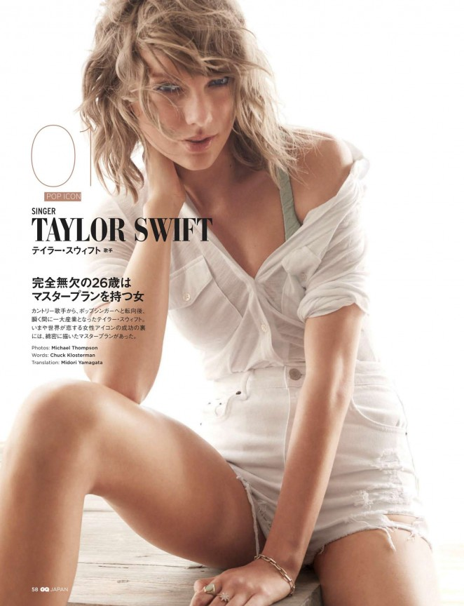 Taylor Swift - GQ Japan Magazine (February 2016)