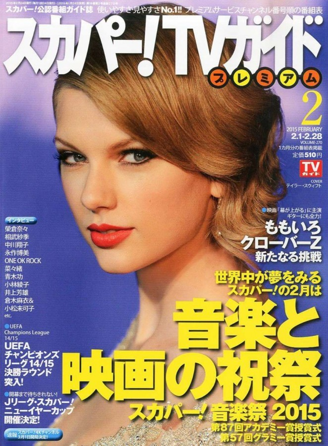 Taylor Swift - SKY PerfecTV! Cover Magazine 2015