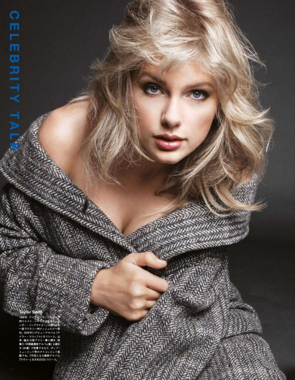 Taylor Swift - Vogue Japan Magazine (November 2019)