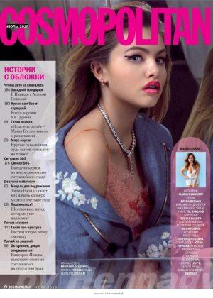 Thylane Blondeau - Cosmopolitan Russia Magazine (July 2018)