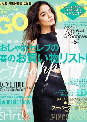 Vanessa Hudgens - GOSSIPS Japan Cover Magazine (May 2015)