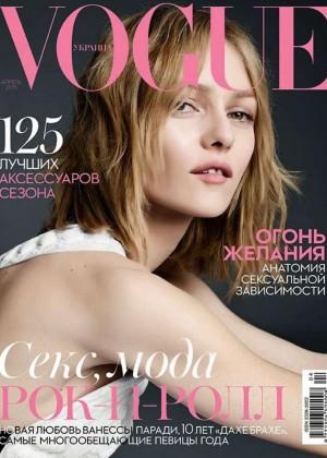 Vanessa Paradis - Vogue Ukraine Cover Magazine (April 2015)