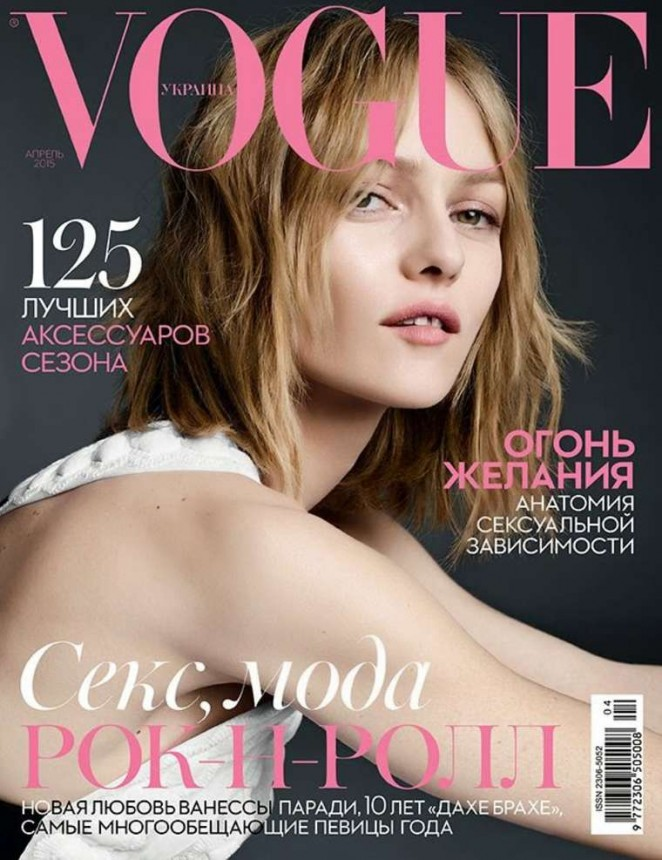 Vanessa Paradis - Vogue Ukraine Cover Magazine (April 2015)