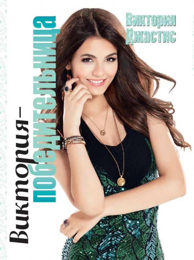Victoria Justice - Oops Russia Magazine (May 2015)